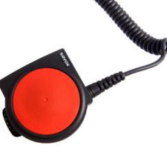 C-C400 COM Control Unit